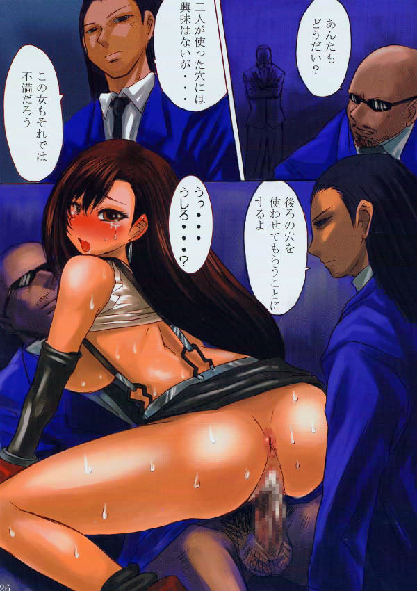 tifa nude final fantasy 7 Anime breast and butt expansion gif